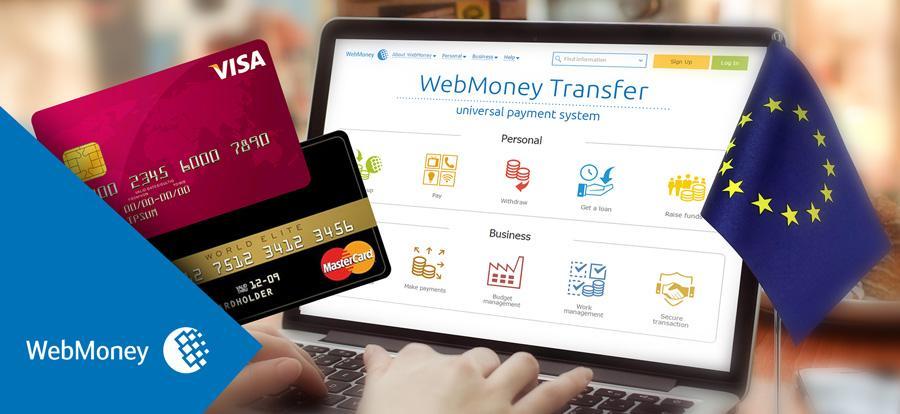 Система электронных платежей WebMoney Transfer
